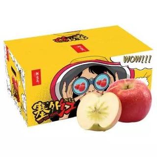 京东PLUS会员 : 塞外红 新疆特级阿克苏苹果 果径85mm-90mm 约6kg *4件