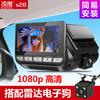 凌度 行车记录仪s28智能行车记录仪高清夜视 非雷达版 139元
