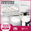 DongDong雷士照明设计师品牌LED调色灯具套餐个性时尚创意灯饰 汀兰组合A-3室2厅 1999元