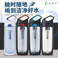 KOR NAV 运动过滤水壶 (650ml)