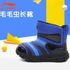 李宁 男童鞋毛毛虫加绒鞋 109元包邮(需用券)