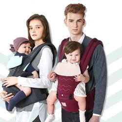 Fisher-Price 费雪 ARETE系列 婴儿腰凳背带