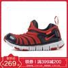 NIKE 耐克 343738 毛毛虫运动鞋 中童版 269元包邮(需用券)