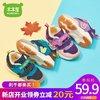 木木屋 儿童加绒运动鞋 44.9元(需用券)