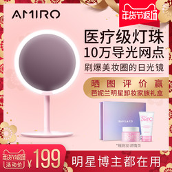 AMIRO AML004 MINI系列 高清日光镜 少女粉