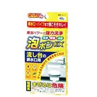 KOKUBO/小久保 厨房下水道去污泡腾粉 管道多功能清洁剂 40g/盒 粉末状 *2件
