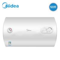 Midea 美的 F50-15A3(HI) 电热水器 50升