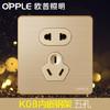 欧普照明(OPPLE)86型电源插座 5五孔开关插座 面板套餐家用墙壁 土豪金K08 五孔 *5件 67.65元(合13.53元/件)