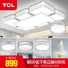 TCL 照明客厅灯具led吸顶灯中式卧室灯阳台灯长方形餐厅灯套餐 3室2厅套餐送阳台灯 899元