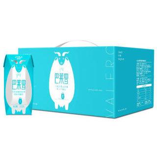 卓牧(JOMILK) 羊酸奶 细腻爽滑 口感醇香 儿童孕妇老人健身皆适宜纯鲜羊奶制作 200g*6盒