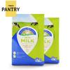 澳得瑞Australian Dairies恒天然脱脂奶粉成人奶粉1KG 6月到期 1KG/袋*2袋 32元包邮(需用券)