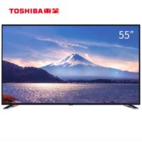TOSHIBA 东芝 55U5850C 55英寸 4K 液晶电视