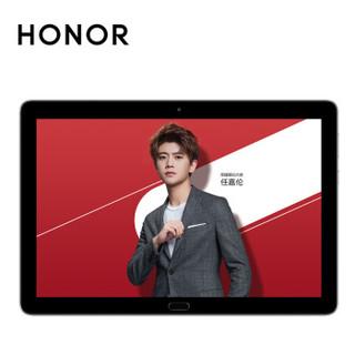 HONOR 荣耀 平板5  3G+32G WiFi版 苍穹灰