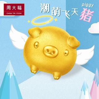CHOW TAI FOOK 周大福 十二生肖猪 R21588 黄金转运珠