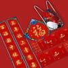 移动专享:苏宁极物 福鹤有余新年礼盒 88元包邮