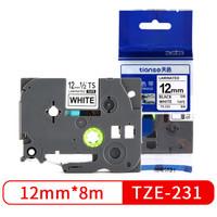 Ttianse 天色 TZE-231 标签纸色带 12mm