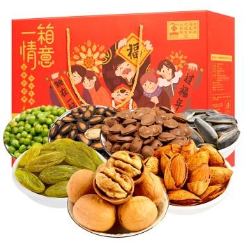 姚生记 坚果礼盒 情意礼盒 1249g/盒