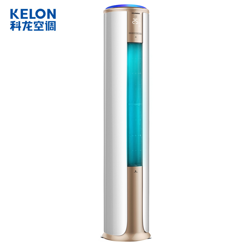 KELON 科龙 KFR-72LW/VIF-N2(3D03) 3匹  立柜式空调