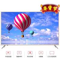 GOME 国美 55GM19U 55英寸 4K液晶电视