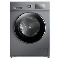VIOMI 云米 W10SA 滚筒洗衣机 10KG