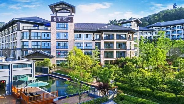 设计系东南亚风酒店 千岛湖峰泰君亭酒店2晚+2大1小自助早餐+有机鱼头1份