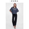 ZARA 05107245400 女士衬衫 129元