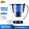 爱泉仕(AquaSelect) 炫彩蓝 便携式 滤水无碳粉 净水壶 3.5L/升 一壶一芯 299元
