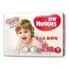 HUGGIES 好奇 铂金装 婴儿纸尿裤 M64片 59元包邮(需拼团)