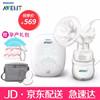AVENT 新安怡 SCF301/01 自然系列 单边电动吸乳器  569元(需用券)