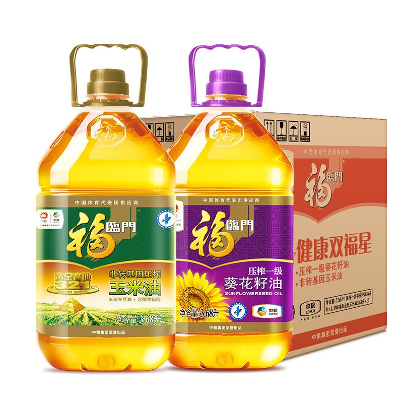 福临门 食用油套装(黄金产地玉米油3.68L+葵花籽油3.68L) *3件