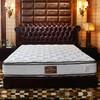 AIRLAND 雅兰 凯宾斯基酒店款 弹簧乳胶床垫 *2件 13048元包邮(合6524元/件)