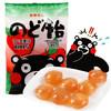 日本进口糖果 大仓熊本苹果味硬糖 90g *12件 99元(合8.25元/件)