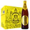沃德古堡 1906 wurderburg 小麦精酿白啤酒500mL*12瓶 75元,可优惠至30元/件