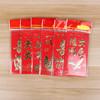 烫金红包利是封 春节压岁包 36个混色 7.9元(需用券)