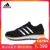 ADIDAS阿迪达斯男鞋新款轻便运动耐磨缓震跑步鞋运动鞋CP9690 295元