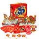 《好好玩立体书:3D欢乐中国年》(礼盒装)