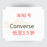 海淘1号 Converse One Star 系列