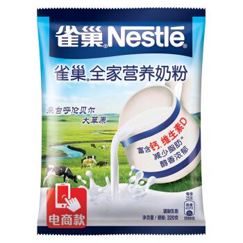 Nestlé 雀巢 全家营养奶粉 320g *2件