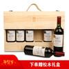 尚贝隆 法国原瓶进口 AOC红酒整箱 波尔多干红葡萄酒礼盒750ML*6 189元