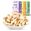 白玉菇脆片即食蘑菇脆3盒装 19.9元(需用券)