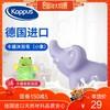 kappus 婴幼儿 卡通小象沐浴皂 90g 29元