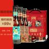 高大师精酿啤酒 国产Master Gao婴儿肥IPA桂花茉莉花 99元