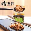 1月20日0点泡椒麻辣海带蛤蜊酱 19.8元(需用券)