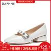 Daphne/达芙妮春季新款皮带扣浅口舒适方跟方头玛丽珍鞋单鞋1018101083 白色 36 *2件 236.3元(合118.15元/件)