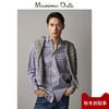 Massimo Dutti 00169056400 男装 修身版格纹牛津衬衫 150元