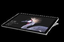 微软认证翻新 Surface Pro(第五代) 酷睿 i5/8GB/128GB/亮铂金