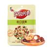 喜之郎 果园芳香 每日坚果 混合果仁水果干 25g/袋 *10件 49元(合4.9元/件)