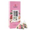 九州树叶 蜜桃乌龙茶包 45g 9.8元