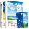 《泰戈尔诗选 飞鸟集新月集》(全2册) 11.8元包邮(需用券)