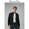 Massimo Dutti 03401075401 男士夹克 490元